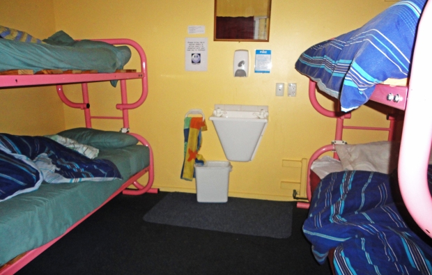 Our little room in one of the quad units