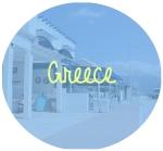 Greececircle